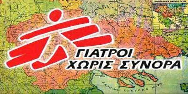 Αὐτοὶ δὲν εἶναι ποὺ ἔβγαλαν τὰ Σκόπια καὶ στὴν θέσι τους ἔβαλαν τὴν Μακεδονία;