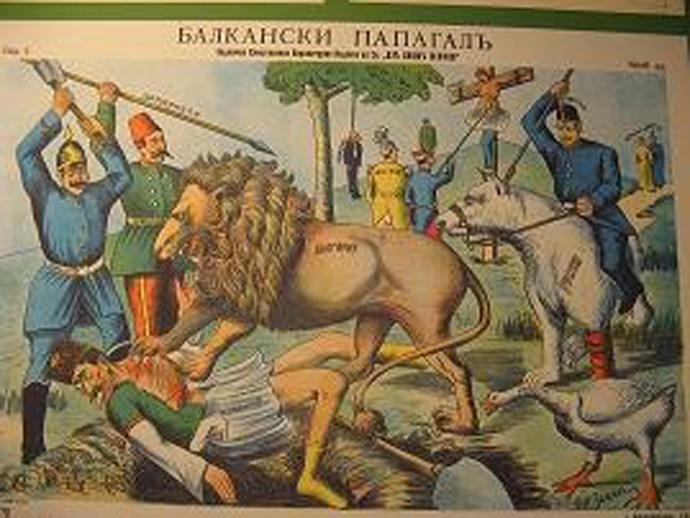 Οἱ βουλγαρικὲς φιλοδοξίες στὰ Βαλκάνια.10