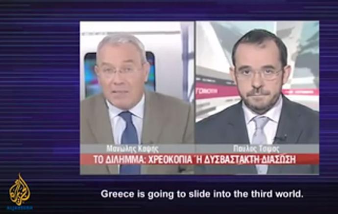 Al Jazeera Τὰ Ἑλληνικά ΜΜΕ εἶναι χειραγωγούμενα!