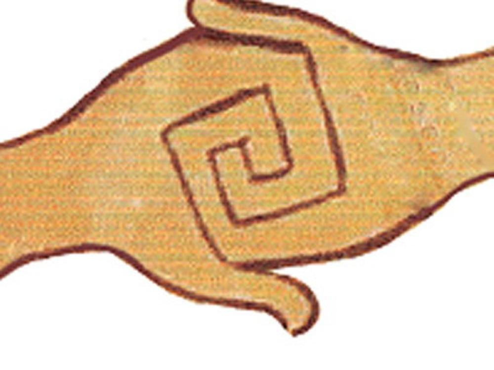 Ποιά ναζιστικά (κι ὄχι μόνον) σύμβολα; 8