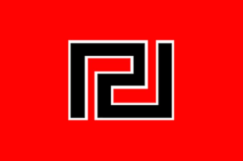 Ποιά ναζιστικά (κι ὄχι μόνον) σύμβολα; 7