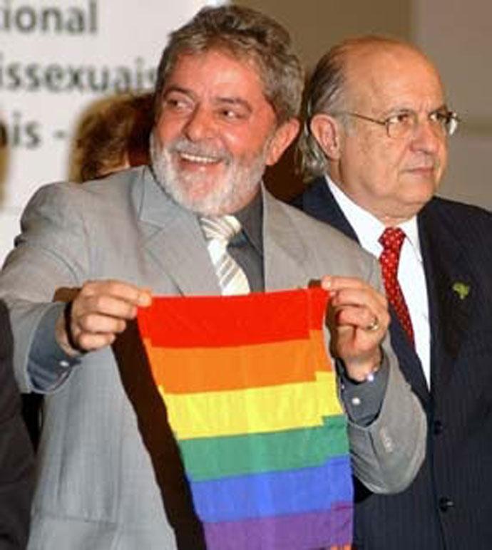 Βραζιλία Γάμος... τριῶν ἀτόμων ...κι ὄχι μόνον...3