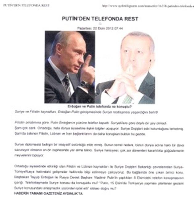 Τηλεφώνημα Πούτιν πρὸς Ἐρντογάν, παγώνει τὴν Ἄγκυρα!