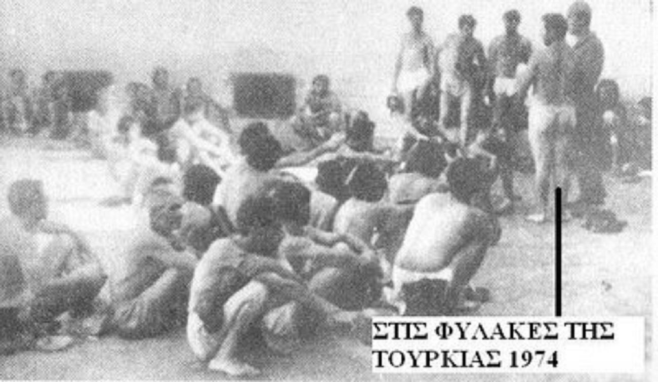 Ἕνας αἰχμάλωτος τοῦ '74 θυμᾶται.4