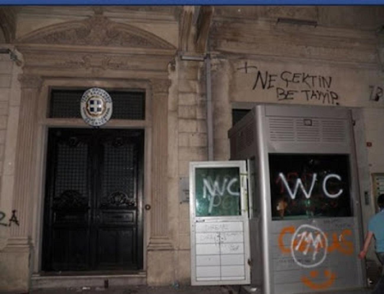 Γιατί syriza κι ὄχι «Γιουνάνηδες θά σᾶς σφάξουμε»;2