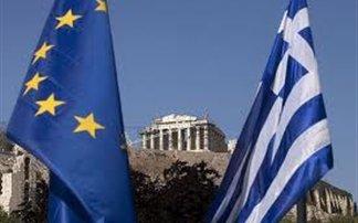 ἡ εὐρωπαϊκὴ σημαία σᾶς μάρανε!