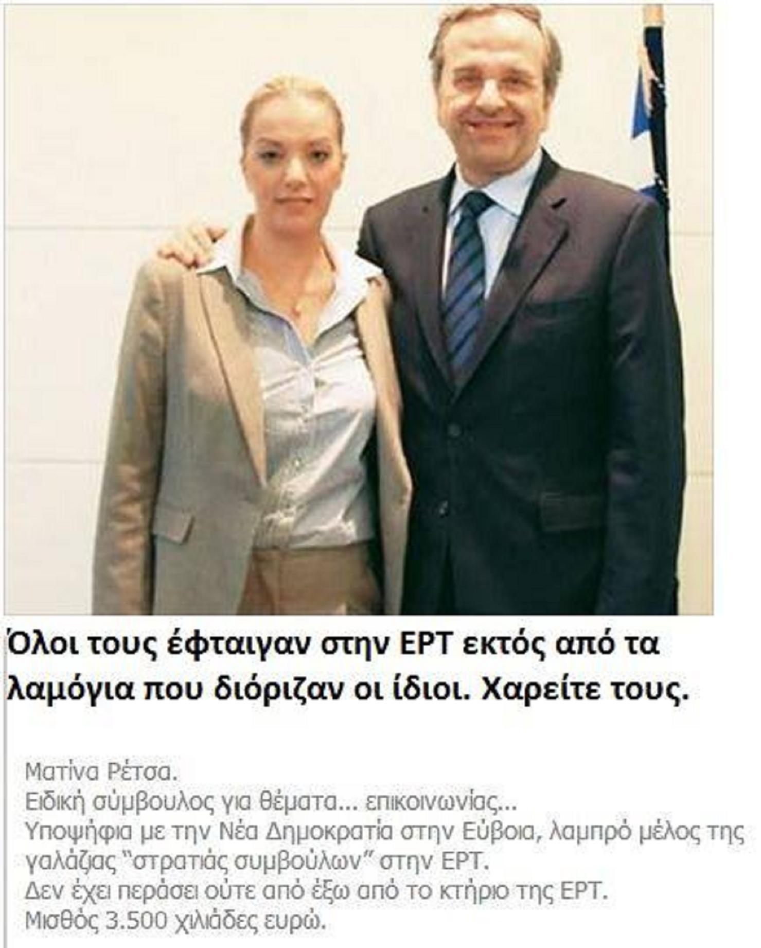 Μερικὰ φυντάνια τῆς μάσας καὶ τοῦ μπουκώματος.1