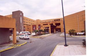 Σέ κωματώδη κατάστασι τά νοσοκομεῖα 3