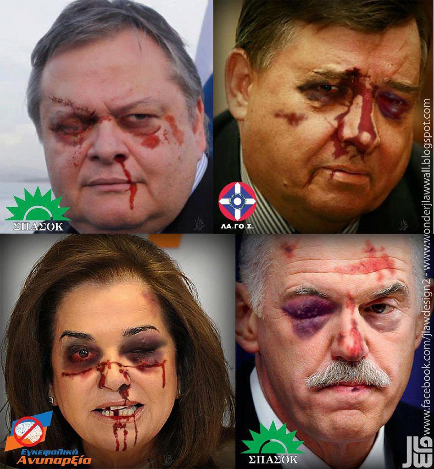 Τρομοκράτες.3