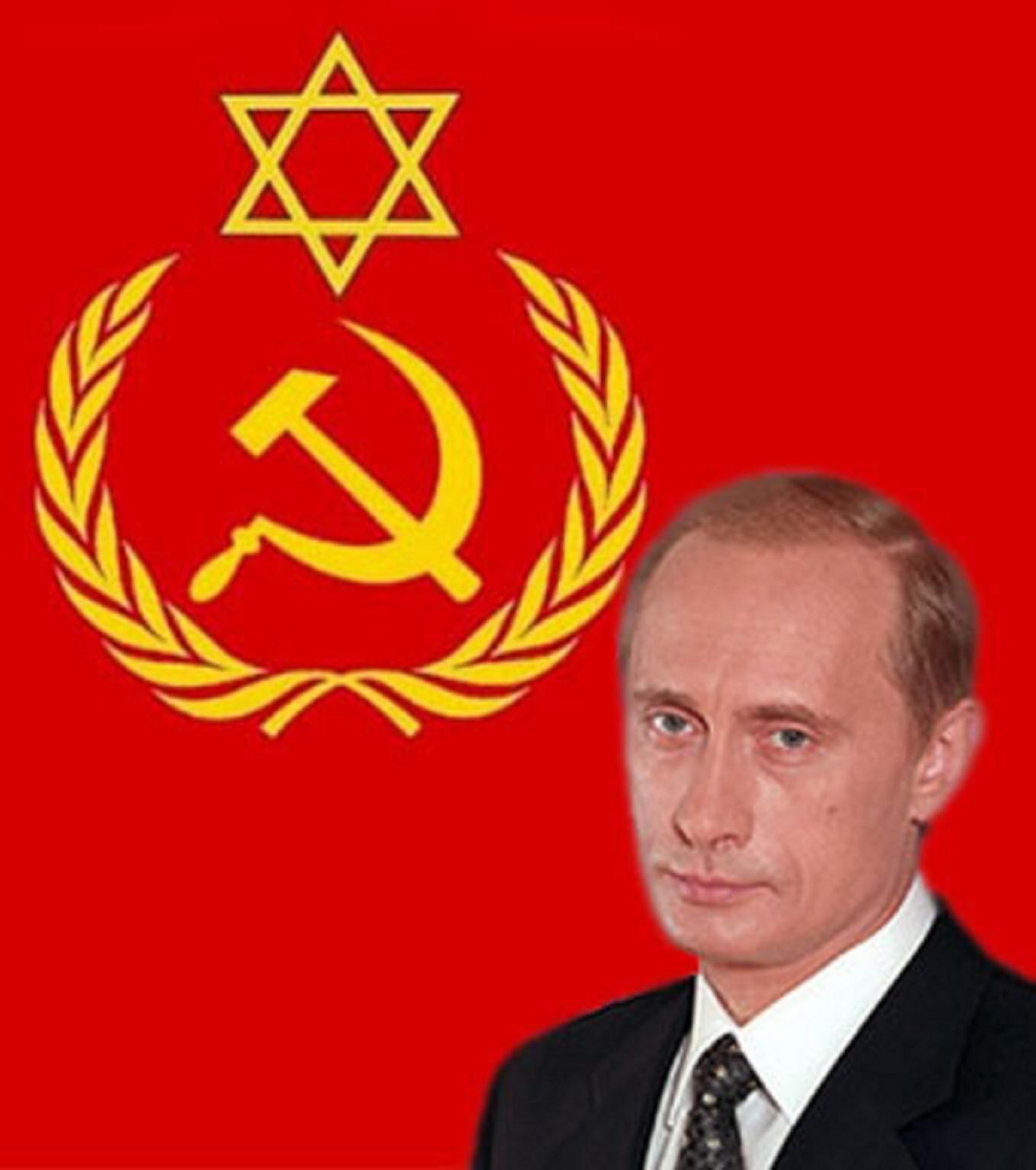 Τώρα ἀνεκάλυψε ὁ Πούτιν τοὺς Ἑβραίους τῆς Σοβιετικῆς Ἐνώσεως.1