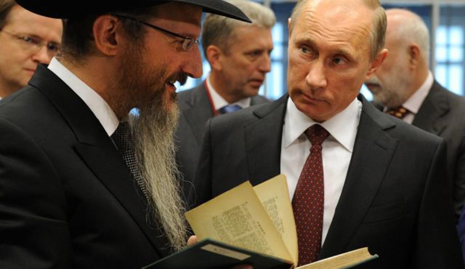 Τώρα ἀνεκάλυψε ὁ Πούτιν τοὺς Ἑβραίους τῆς Σοβιετικῆς Ἐνώσεως.3