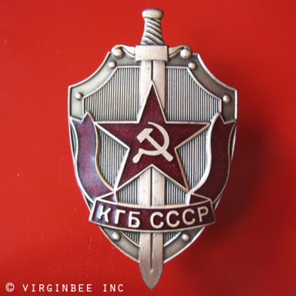 Ἡ  Εὑρώπη κομμουνιστικοποιεῖται!5