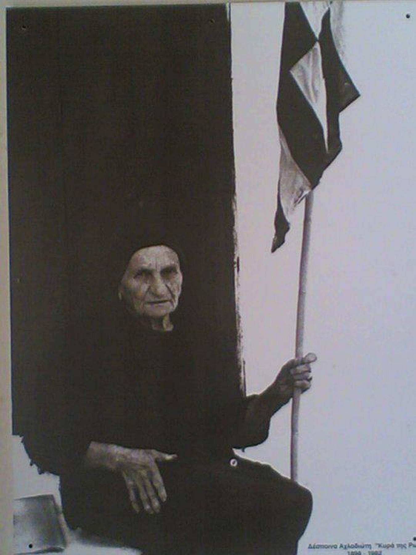 Τὴν Ἑλληνικὴ Σημαία θέλω νὰ μοῦ τὴ βάλουν μαζί μου στὸν τάφο..