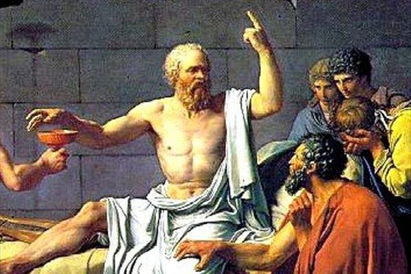 Ἡ ἐπιστήμη τῆς συγχωρήσεως ἀπὸ τὸν Σωκράτη.