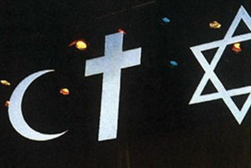 Ἤγγικεν ἡ ὥρα  τῆς πανθρησκείας;1