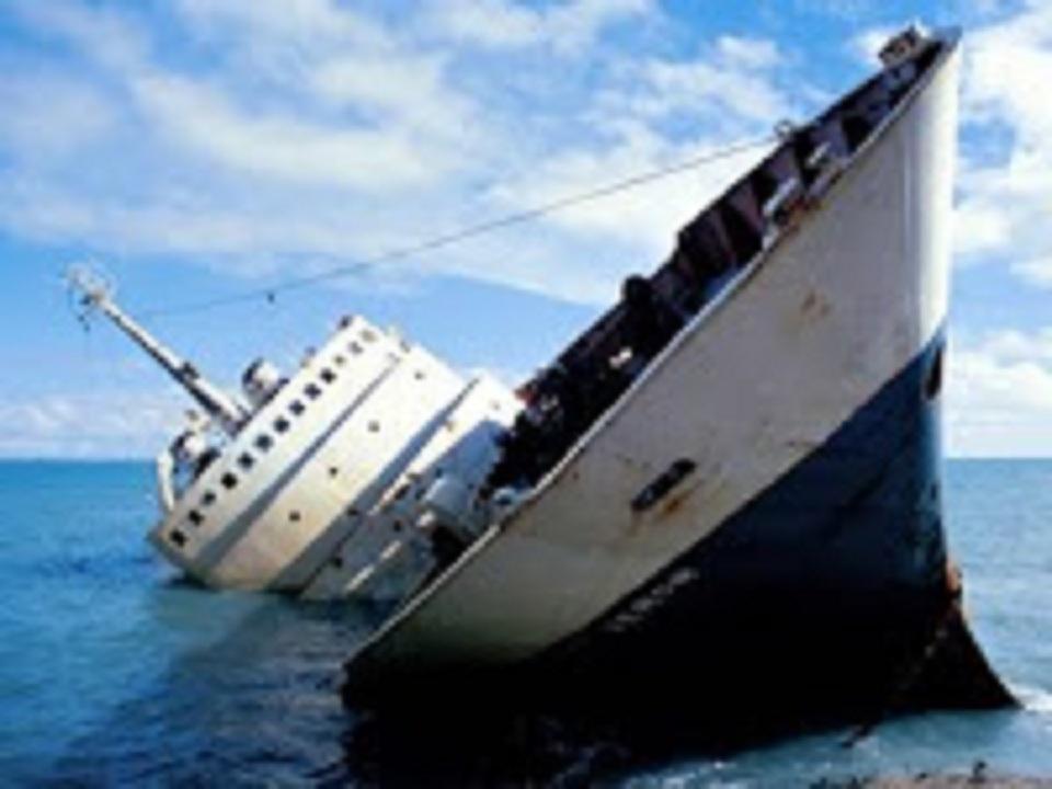 Ὁ καπετάνιος ἐγκαταλείπει τελευταῖος τὸ πλοῖο!