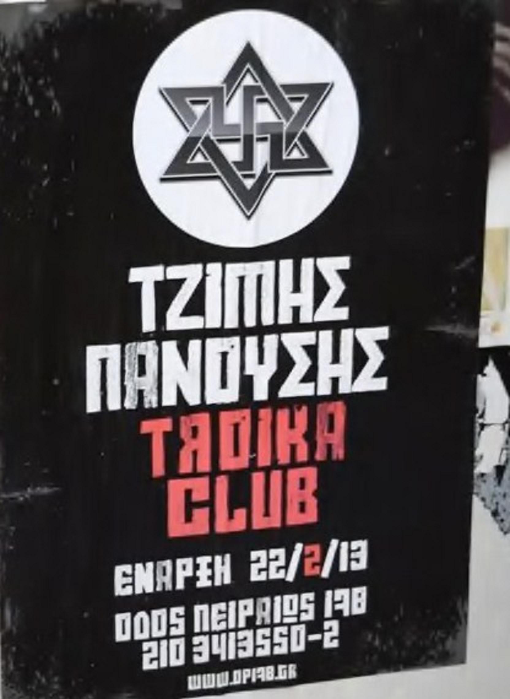 I love Syriza...._ _1