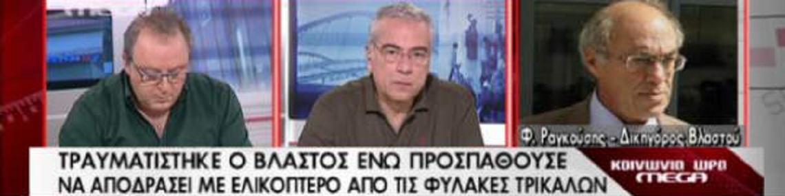 I love Syriza...._ _2