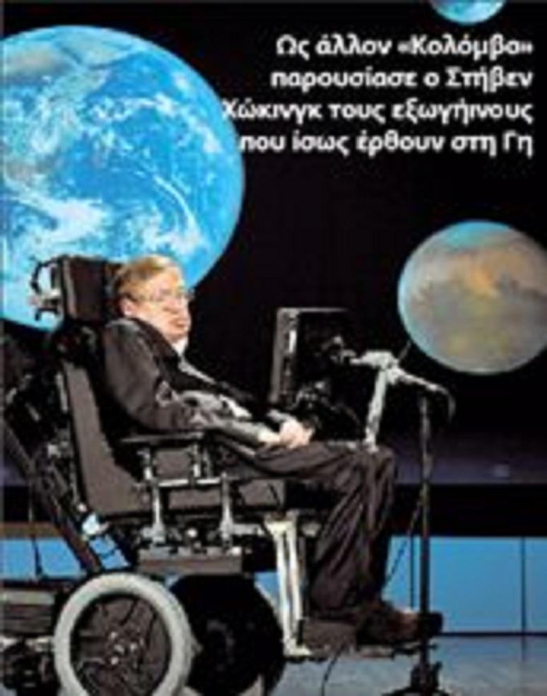 2012 ἢ 2021;1