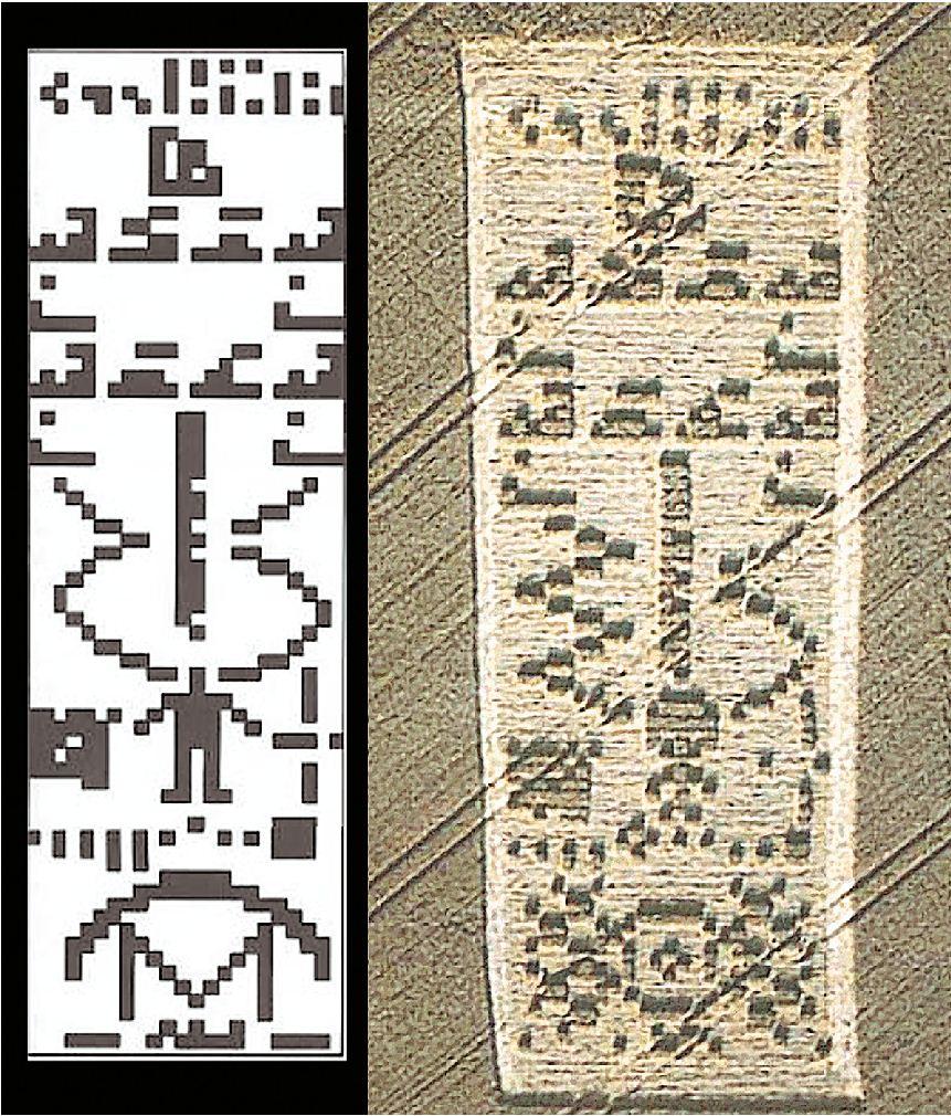 Αριστερά, το μήνυμα προς εξωγήινους που έστειλε ο Carl Sagan και, δεξιά, η υποτιθέμενη απάντησή τους στα στάχυα στο Chibolton της Αγγλίας