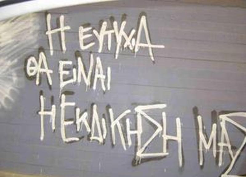 Γιὰ τὴν ἐκδήλωσι-ὁμιλία Διαμαντοπούλου στὴν παλαιὰ βουλή.