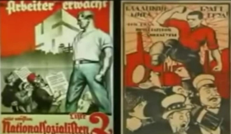 Κομμουνισμός, ἡ μήτρα τοῦ ναζισμοῦ.12