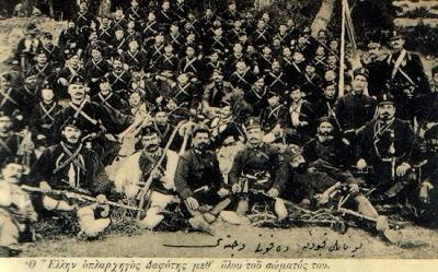 Κρῆτες Μακεδονομάχοι... 3