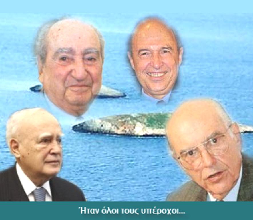 Μετονομάζοντας νησιά μας σὲ «προστατευόμενες ζῶνες» ἀκυρώνουν τὴν ΑΟΖ τους.1