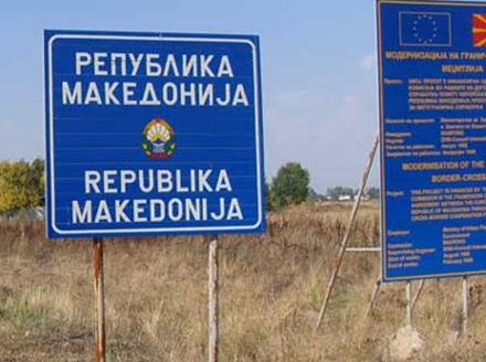 Οἱ Βούλγαροι γελοιοποιοῦν τοὺς Σκοπιανούς!