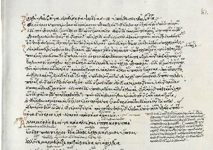 Παραγωγὴ κι ἐμπόριον βιβλίων στὴν ἀρχαία Ἑλλάδα.2