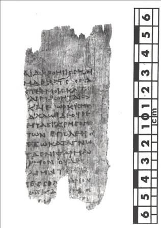 Παραγωγὴ κι ἐμπόριον βιβλίων στὴν ἀρχαία Ἑλλάδα.3