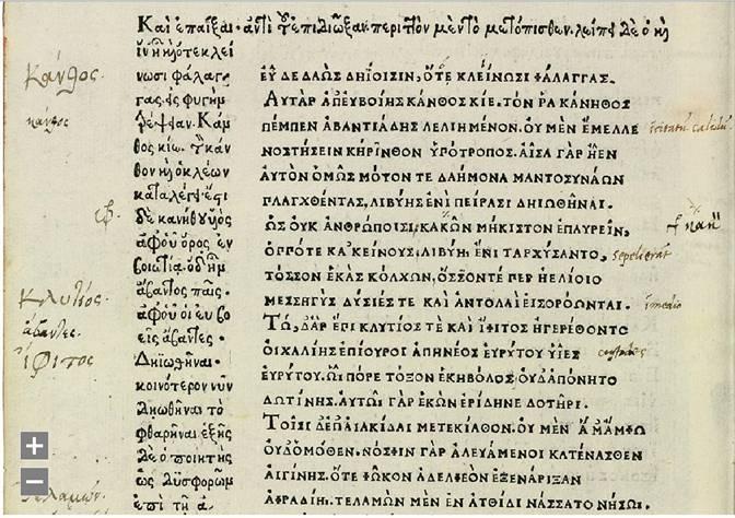 Παραγωγὴ κι ἐμπόριον βιβλίων στὴν ἀρχαία Ἑλλάδα.4