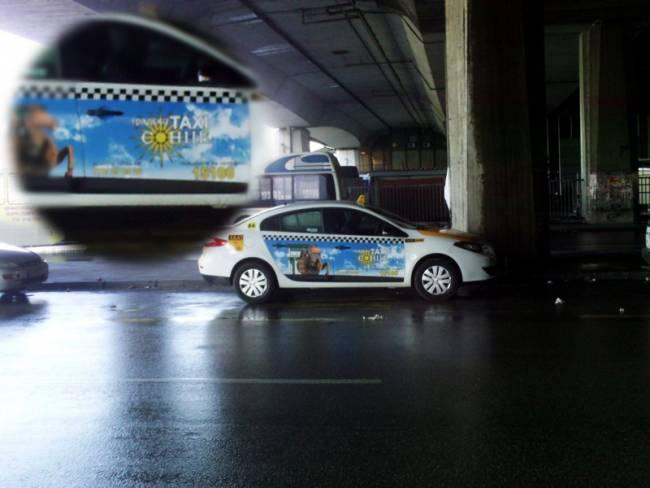 Σκοπιανή ἑταιρεία ταξί μέ σῆμα τόν ἥλιο τῆς Βεργίνας