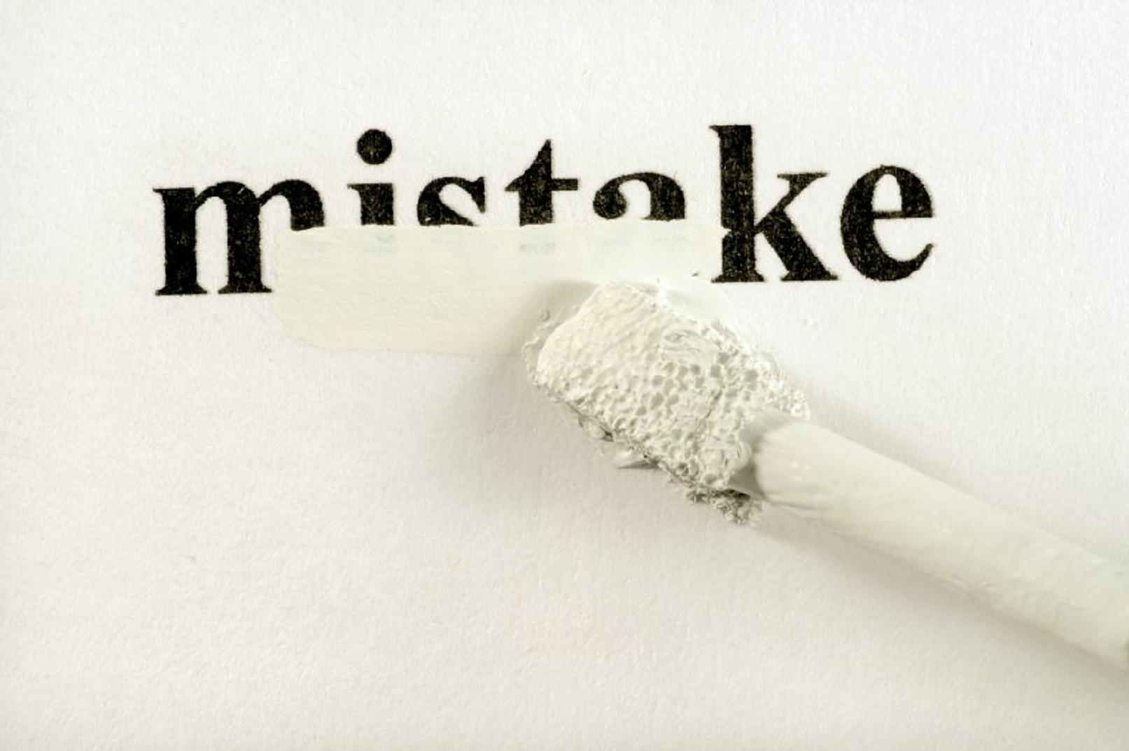 Τά λάθη δροῦν προσθετικά ἤ πολλαπλασιαστικά;