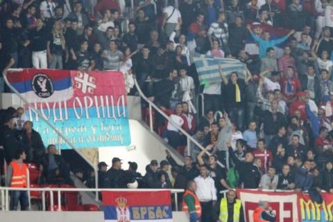 Φωτογραφίες, _π_ _ναν _γώνα, πο_ δ_ν ε_δαμε! (Σκόπια-Σερβία) Σέρβοι μ_ _λληνικ_ Σημαία