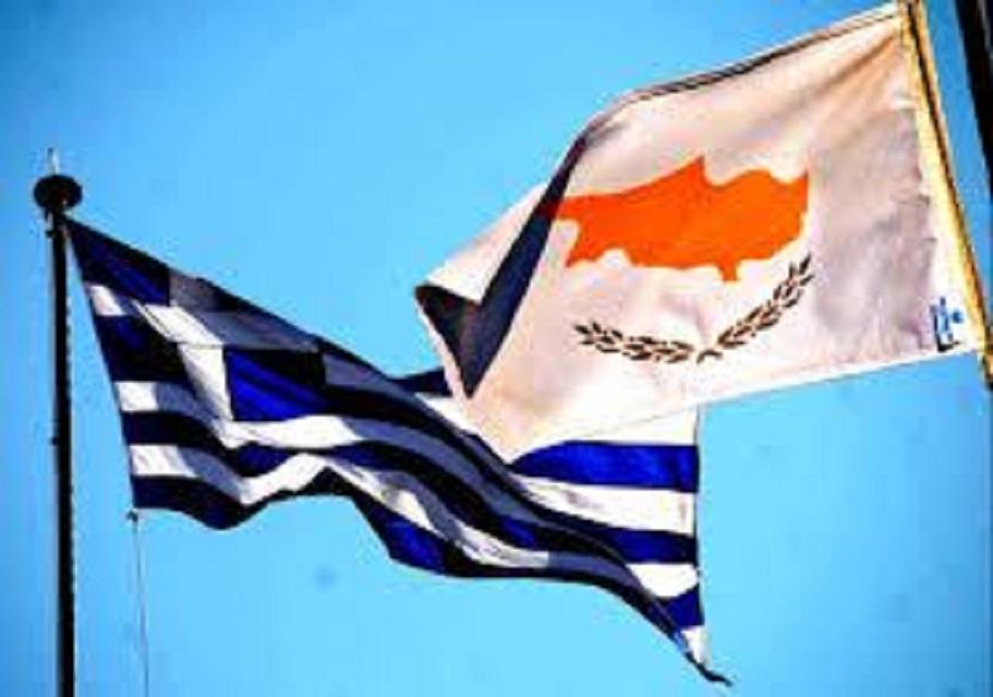 Ἑλλάς καί Κύπρος ἐκτός εὐρώ