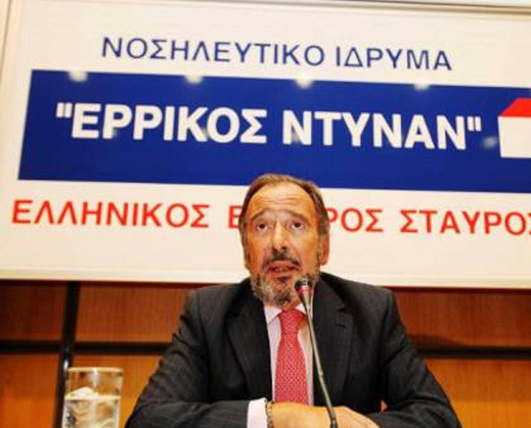 Είμαι ο τέως πρόεδρος του «Ερρίκος Ντυνάν», ο Ανδρέας Μαρτίνης κορόιδα, ο οποίος συνελήφθη στα τέλη Ιανουαρίου τού 2013 για οφειλές προς το ΙΚΑ ύψους 6,5 εκατ. ευρώ και αφέθην την επομένη ελεύθερος φυσικά. Διέλυσα το νοσοκομείο σας κορόιδα, οκ;