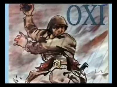 Ἡ συμμετοχὴ τῆς Ἀλβανίας στὴν ἐπίθεσι κατὰ τῆς Ἑλλάδος τὴν 28η Ὀκτωβρίου 1940 10