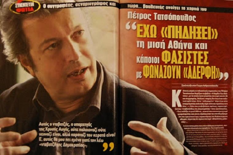 Τί σημαίνει λογοκρισία γιά τόν Τατσόπουλο;1