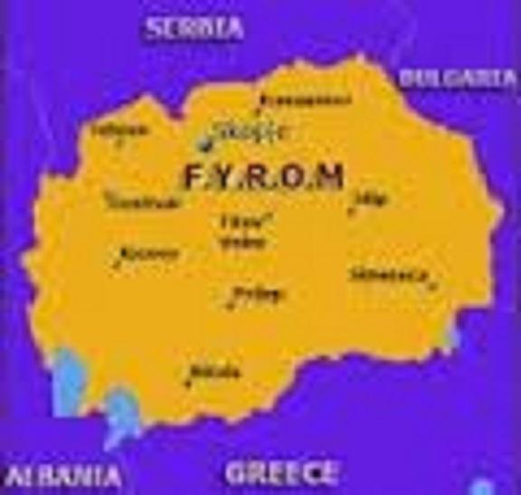 Ἡ Ουάσιγκτον ἀπεφάσισε. Ἄνω Μακεδονία ἡ Βαρδάρσκα