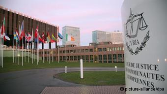 Το Δικαστήριο των Ευρωπαϊκών Κοινοτήτων στο Λουξεμβούργο