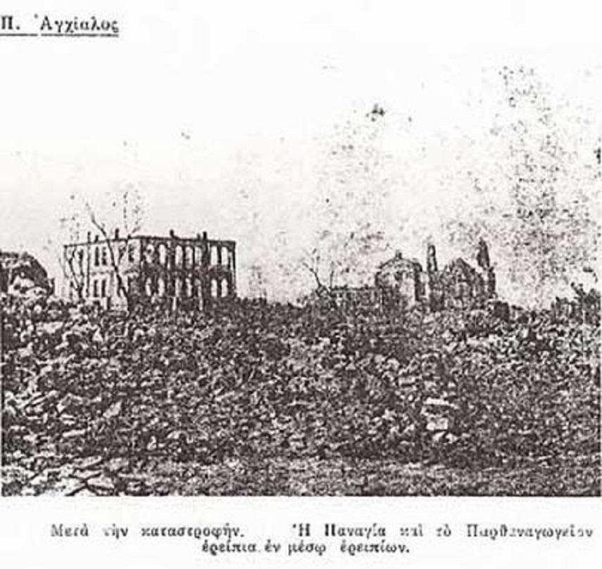 Διωγμοὶ ἑλληνικῶν πληθυσμῶν στὴν Ἀν. Ρωμυλία, τὸ 1906... 3