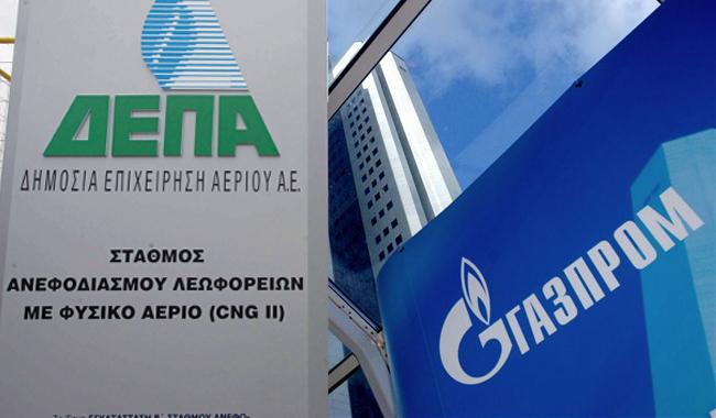 Λόγῳ ἀνάγκης μειώσεως τῶν τιμῶν ἐπεμβαίνει ὁ εἰσαγγελεύς γιά τήν Gazprom;