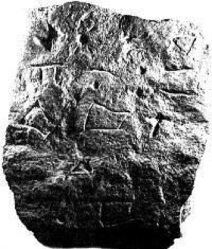 Οἱ Ἀρχαῖοι Ἕλληνες πῆγαν στὴν Ἀμερική.1