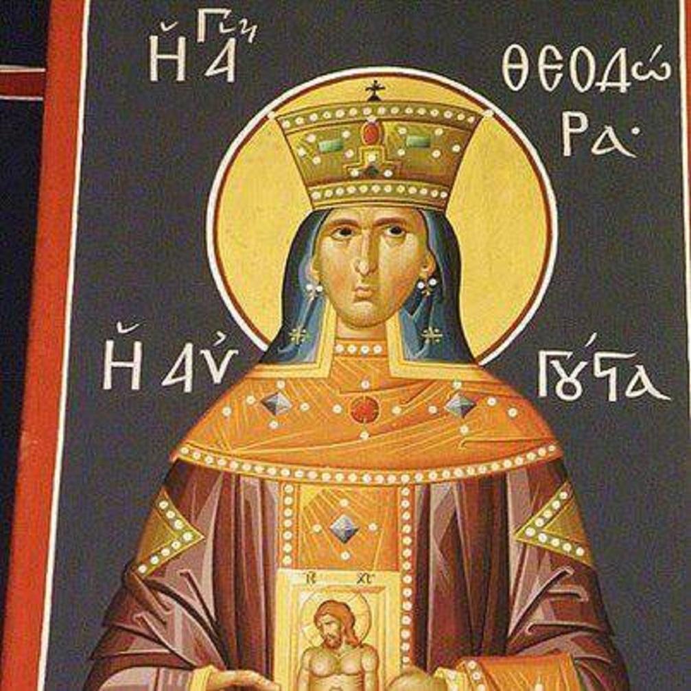 Τὸ «ἱερὸν» ζεῦγος Ἰουστινιανοῦ καὶ Θεοδώρας.