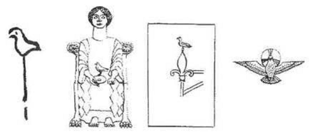 Χριστιανικὰ σύμβολα.5