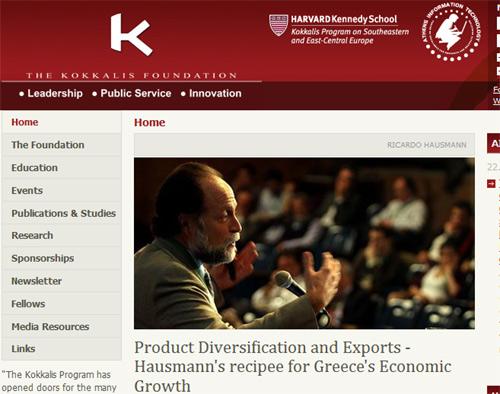 Δέν εἶναι καθηγητής στό Χάρβαρντ ὁ ΓΑΠ!3