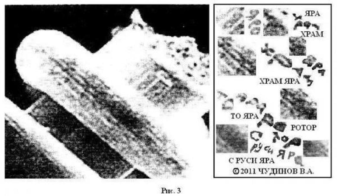 Ἡ νανοτεχνολογία πρό χιλιάδων ἐτῶν;2