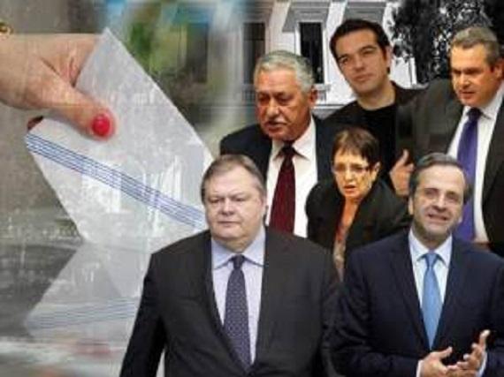 Οἱ ψηφοφόροι ὑπερβαίνουν τό σύνολο τοῦ λαοῦ!!!