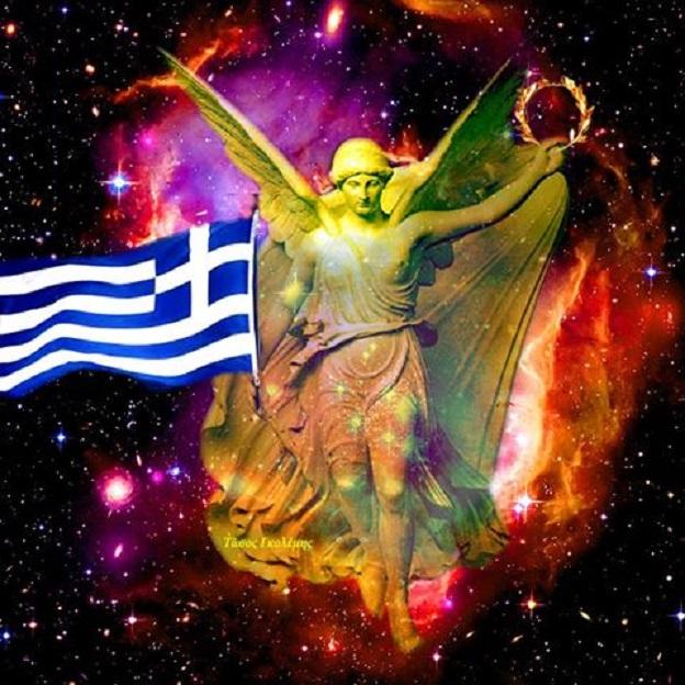Περὶ Ἐλευθερίας.3